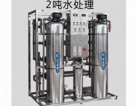 天津水处理净水机