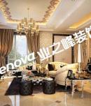 中海林汀别墅之新古典风格