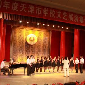 2010年天津市声乐比赛