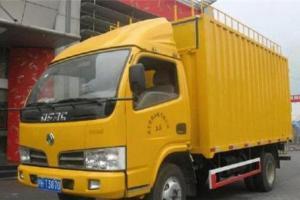 使用四吨车(车厢长4.50米、宽2.05米)搬场收费标准: