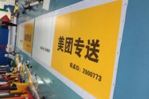 3M广告贴膜