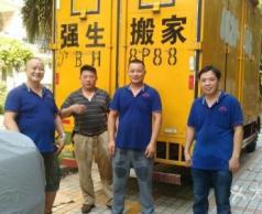 使用四吨车(车厢长4.50米、宽2.05米)搬场收费标准