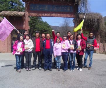泰達集團《責任與信任》主題活動