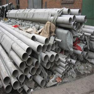 废旧钢管回收