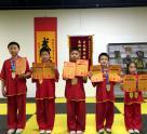 """2017.3""""同行杯""""第十五届香港国际武术节获奖"""