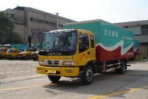 上海大众搬场运输有限公司