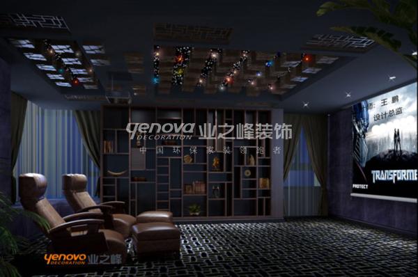 优品道240平方户型影视厅装修设计师效果图