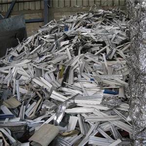 宁乡废铝回收