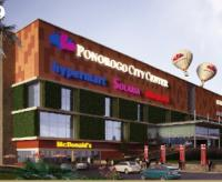 印尼·Ponoro城市中心