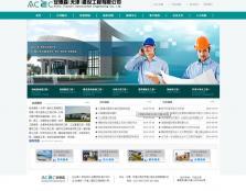 工程机械网站