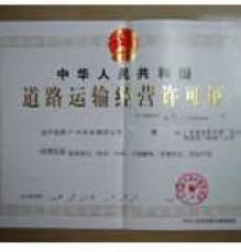 职业资格证