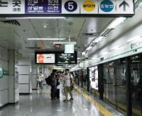 韩国·首尔地铁项目