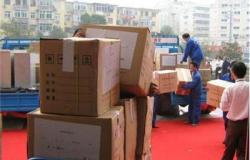 上海长短途运输