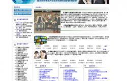 龙8国际娱乐官方网站下载越洋互通翻译