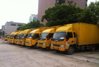 上海居民 企业搬家