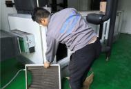 中央空调维修清洗