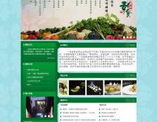 餐饮类网站