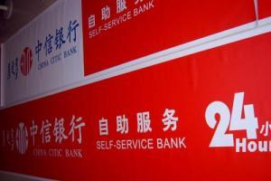 银行3M贴膜灯箱布,3M广告灯箱制作