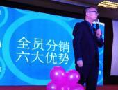 安老师为海南荟生提供粉丝经济
