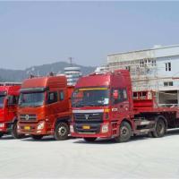 上海物流运输