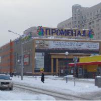 俄罗斯·P1omenad购物中心