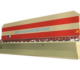 QC12Y-16X9000剪板机