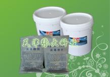 一元二氧化氯粉剂(7-12%)