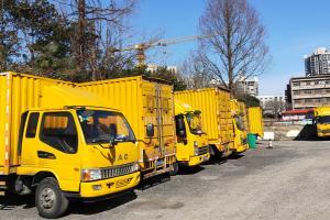 使用二吨车(车厢长3.00米、宽1.80米)搬场收费标准: