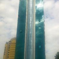 格鲁吉亚JSC人民银行