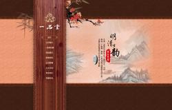 红木家具网站