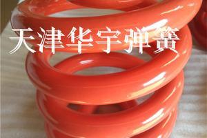 橘色振动筛弹簧15.6x120.3x145x4.5