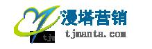 天津漫塔小程序开发公司