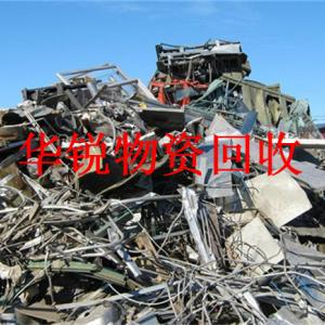 长沙废旧家具回收处理成难题