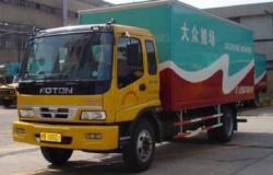 二噸車搬場收費標準