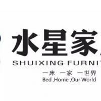 全职   上海水星家具有限公司