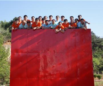 天津博盛恒通科技有限公司拓展營