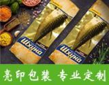 肉类海鲜包装膜袋