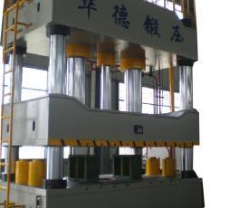YHD32-1000