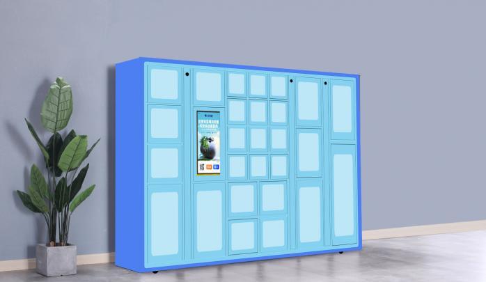 微信扫码的智能储物寄存柜是否安全?