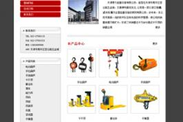 机械类网站