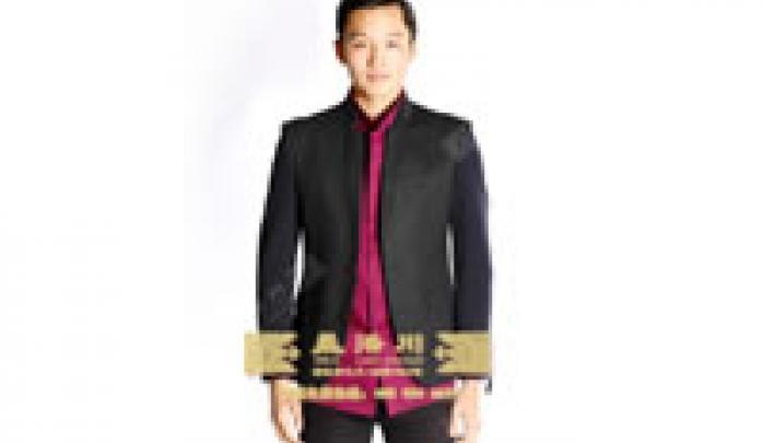 儒·新中式立领男式上衣