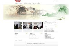 龙8国际娱乐官方网站下载赢睿财务公司
