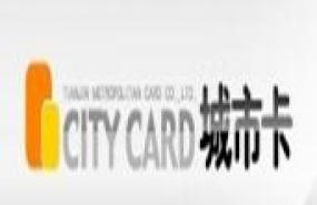天津城市一卡通
