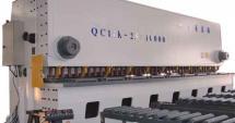QC11K-25×10000超长数控剪板机