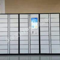 宁夏石嘴山市市政服务中心  智能自助取件柜