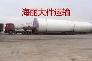 风电塔桶运输