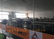 新普恒业广告喷画工厂