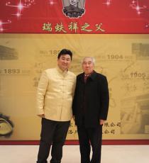 何志华---孟洛川品牌工艺顾问