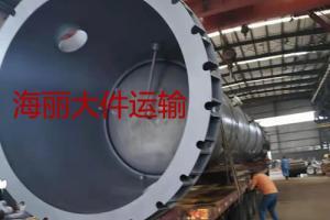 大型钢结构运输