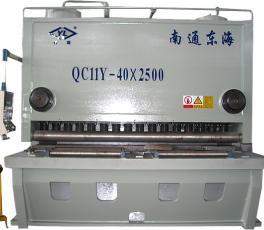 QC11Y-40X2500剪板机